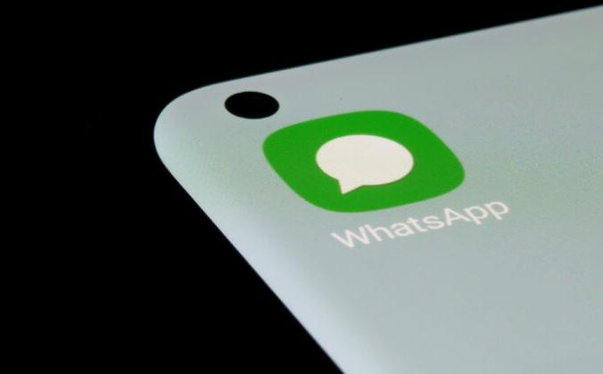 В России возбуждено дело против WhatsApp за нарушение закона о персональных данных