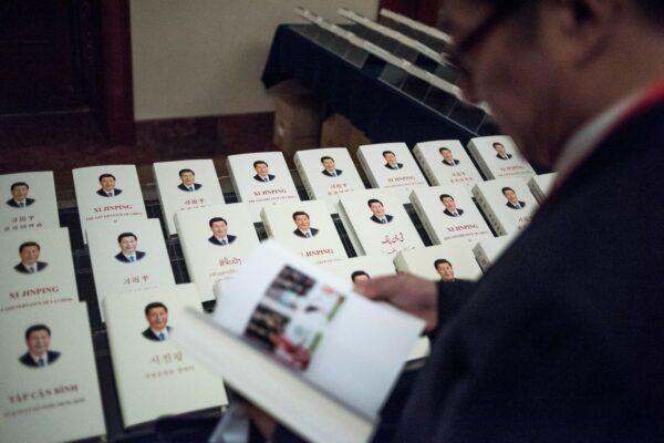 Книга китайского лидера Си Цзиньпина, переведённая на иностранные языки, выставлена в Большом зале народных собраний в Пекине 1 декабря 2017 г. Fred Dufour / AFP