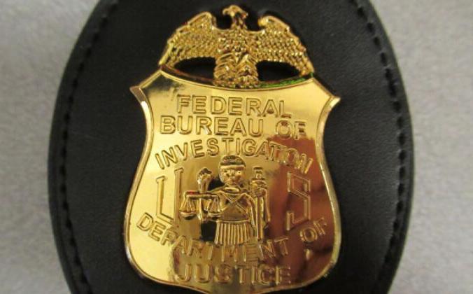 Американские пограничники изъяли «очень реалистичный» поддельный значок ФБР, прибывший из Китая, в Международном почтовом отделении Чикаго в середине августа 2021 года. U.S. Customs And Border Protection   Epoch Times Россия