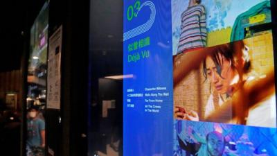Гонконг усилит цензуру фильмов с помощью поправок в закон