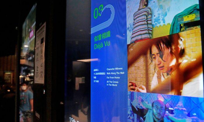 Люди принимают участие в митинге, поддерживающем Канаду и другие страны, считающие, что обращение Китая с уйгурским населением и мусульманскими меньшинствами является геноцидом. У посольства Канады в Вашингтоне 19 февраля 2021 г. Leah Millis/Reuters   Epoch Times Россия