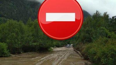В Кабардино-Балкарии сошёл сель и заблокировал 180 человек