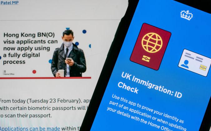 Правительство Великобритании запустило цифровой способ получения гонконгской визы BN (O), позволяющий тем, у кого есть биометрические паспорта, подавать заявление из приложения на смартфонах 23 февраля 2021 г. Anthony Kwan / Getty Images   Epoch Times Россия