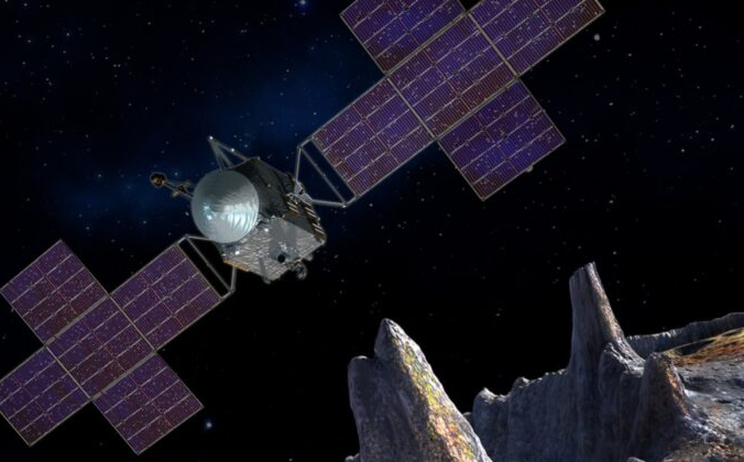 Фото НАСА | Epoch Times Россия