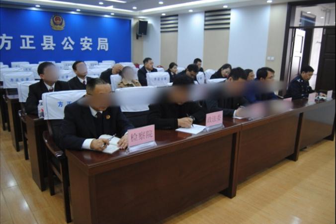 Часть армии «интернет-троллей» коммунистической партии Китая на недатированной фотографии, опубликованной в уезде Фангчжэн города Харбина, Китай. (The Epoch Times)   Epoch Times Россия