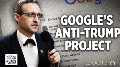 Как Google нападает на консерваторов и увековечивает пропаганду КПК