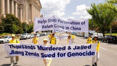 США должны проявить жёсткость к коммунистическому режиму Китая из-за его репрессий Фалуньгун
