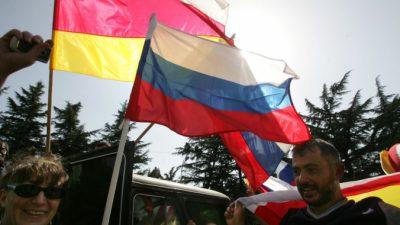 Путин одобрил двойное гражданство с Южной Осетией