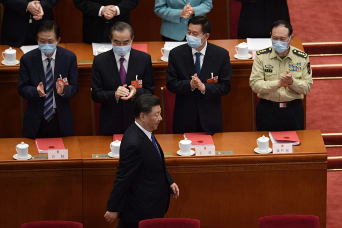 Заключительное заседание официальной законодательной конференции режима в Большом зале народных собраний в Пекине, Китай, 28 мая 2020 г. (Николас Асфури / AFP via Getty Images ) | Epoch Times Россия