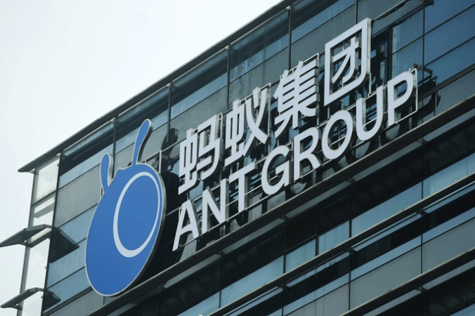 Штаб-квартира Ant Group (Alipay) в Ханчжоу, провинция Чжэцзян на востоке Китая, 13 октября 2020 г. | Epoch Times Россия