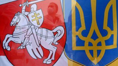 В Киеве нашли повешенным пропавшего лидера белорусских эмигрантов