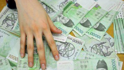 Корея: под купленным старым холодильником он обнаружил 80 000 евро
