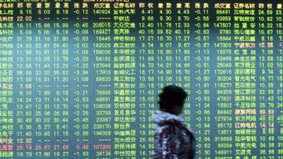 Фондовый рынок не спасёт экономику Китая