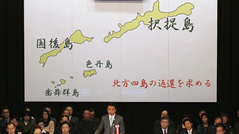 Япония требует возвращения Курильских островов, считая их своей территорией. (Photo by Junko Kimura/Getty Images)   Epoch Times Россия