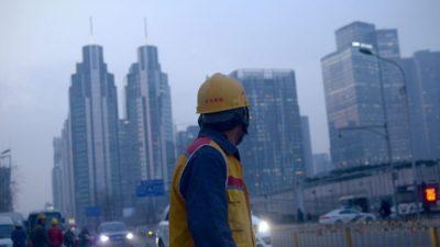 Жёсткая кастовая система Китая