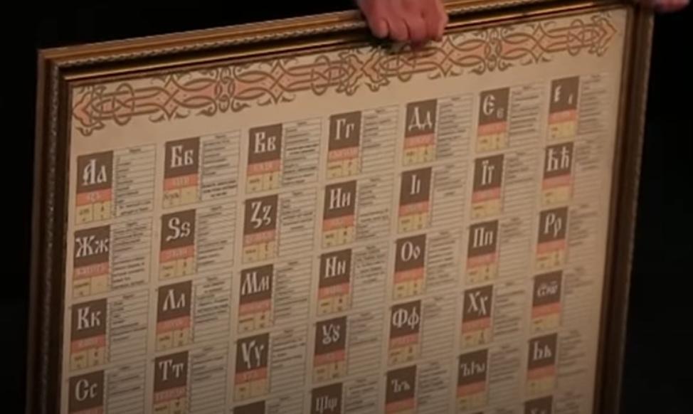 Михаил Задорнов показывает на одном из выступлений в Москве Буквицу. Скриншотyoutube.com