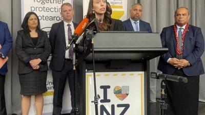 Граница Новой Зеландии останется закрытой до 2022 года