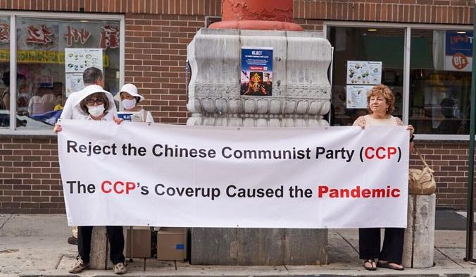 Люди собрались в китайском квартале Филадельфии 8 августа, чтобы разоблачить зверства коммунизма и повысить осведомленность об опасностях социализма и коммунизма. (Уильям Хуанг / The Epoch Tmes )   Epoch Times Россия
