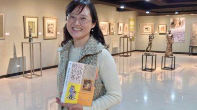 Китайский рынок охладел к тайваньской литературе из-за роста напряжённости