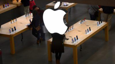 Присяжные присуждает компании Optis $300 млн во втором патентном процессе против Apple