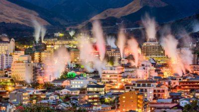Страна огня: Кюсю, Япония