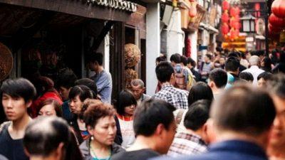 Что такое «китайские черты» в современной китайской культуре?