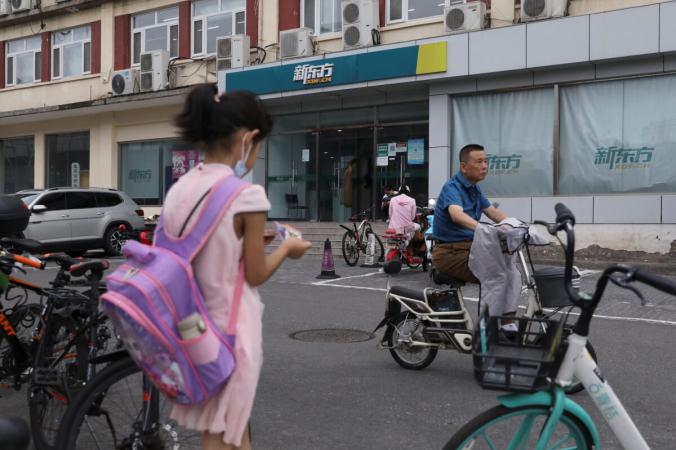 ВКитае запрещают репетиторство, чтобы повысить рождаемость