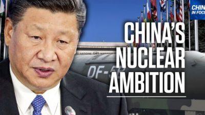 КПК хочет быть самой могущественной силой на Земле