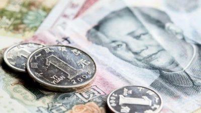 Сатира на статус-кво в Китае: «Играйте по очереди на деньги»