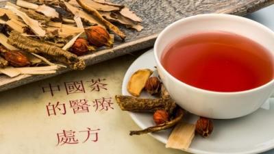 Традиционная китайская и западная медицина: лечение четырёх распространённых недугов