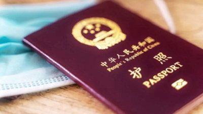 Китай приостановил выдачу новых паспортов своим гражданам