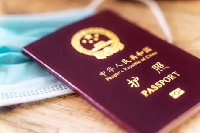 Китайский режим разрешает продление паспортов только тем гражданам, у которых есть «экстренные» или «важные» причины для поездки. (Изображение: 云 兰 曾 / Dreamstime)   Epoch Times Россия
