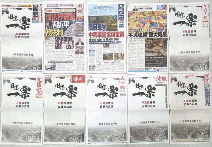 Крупная пропекинская газета зарегистрирована в качестве иностранного агента в США