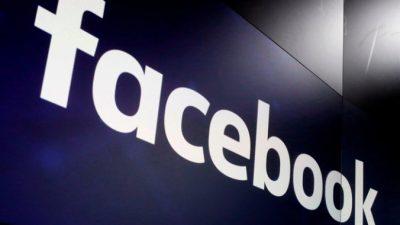 Представитель Федеральной торговой комиссии США критикует Facebook за прекращение расследования дезинформации, распространяемой через политическую рекламу