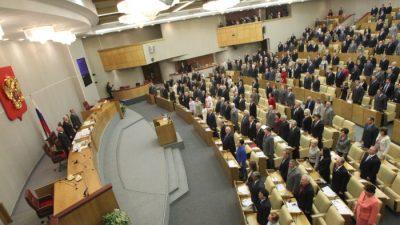 Парламентарии от «Единой России» разработали закон о запрете на въезд в РФ русофобам