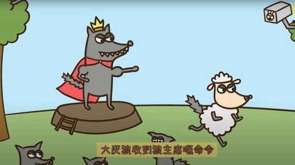 Книжка с картинками «Стражи Овечьей деревни». Волки воспользовались тем, что пастух ушёл, и притворившись овцами, пробрались в Овечью деревню. (Изображение: источник: скриншот видео)   Epoch Times Россия