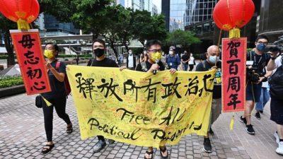 США предлагают жителям Гонконга временное убежище на фоне репрессий со стороны Пекина