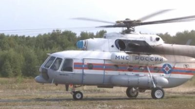 Красноярский депутат погиб, сорвавшись с вулкана на Камчатке