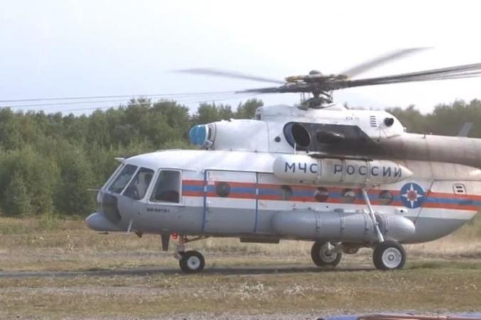 41.mchs.gov.ru/CC BY 4.0   Epoch Times Россия