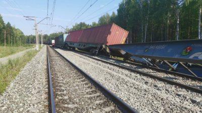В Забайкалье при столкновении поездов произошла утечка авиатоплива
