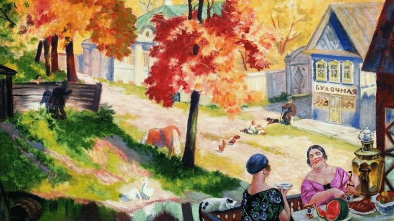Борис Кустодиев «Осень в провинции. Чаепитие», 1926 год/общественное достояние   Epoch Times Россия