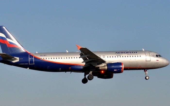 «Аэрофлот» в сентябре  снизил цены на юг до 1500 руб. (pxhere.com/СС0)   Epoch Times Россия