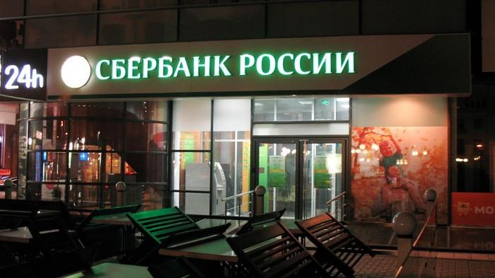 Сбербанк раскрыл россиянам схему кражи данных с Госуслуг мошенниками