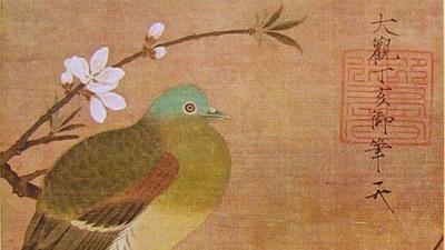 Искусство китайской живописи в эпоху династий