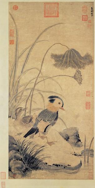 «Увядший лотос и водяные птицы», работа Династии Юань, автор Чжан Чжун (1336–1360). Чернила и цвет на бумажном свитке, висящем, 97 на 46 см. (Национальный дворец-музей, Тайбэй)