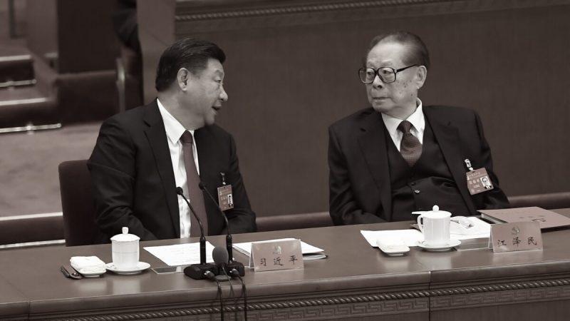 Президент Китая Си Цзиньпин (слева) беседует с бывшим президентом Китая Цзян Цзэминем (справа) во время закрытия 19-го съезда Коммунистической партии в Большом Народном зале в Пекине 24 октября 2017 года. (WANG ZHAO/AFP via Getty Images) | Epoch Times Россия