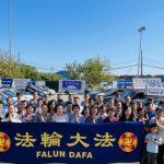 Основатель Фалуньгун получил поздравления по случаю китайского праздника