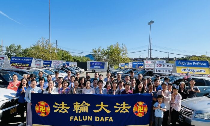 Последователи практики Фалунь Дафа