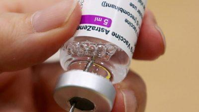 В ЕС редкое нервное расстройство назвали побочным эффектом вакцины от COVID-19