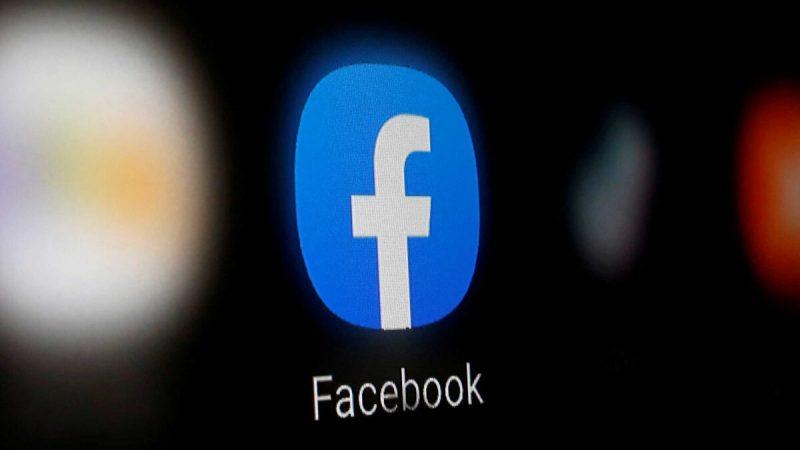 Логотип Facebook отображается в смартфоне на иллюстрации, сделанной 6 января 2020 года. (Dado Ruvic/Reuters)  | Epoch Times Россия